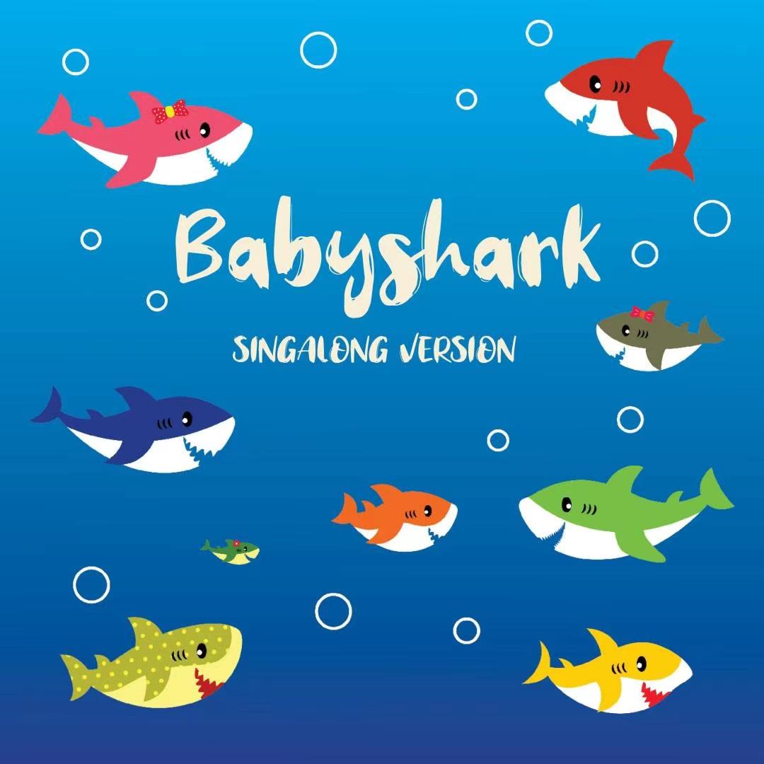《Baby Shark》尤克里里谱