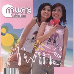 Twins《女校男生-吉他谱》吉他谱
